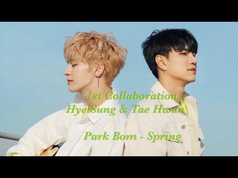 박봄(Park Bom) - 봄(Spring) Cover by 배너(VANNER) 태환&혜성