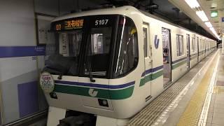 神戸市営地下鉄海岸線・駒ヶ林駅の動画(20170508)