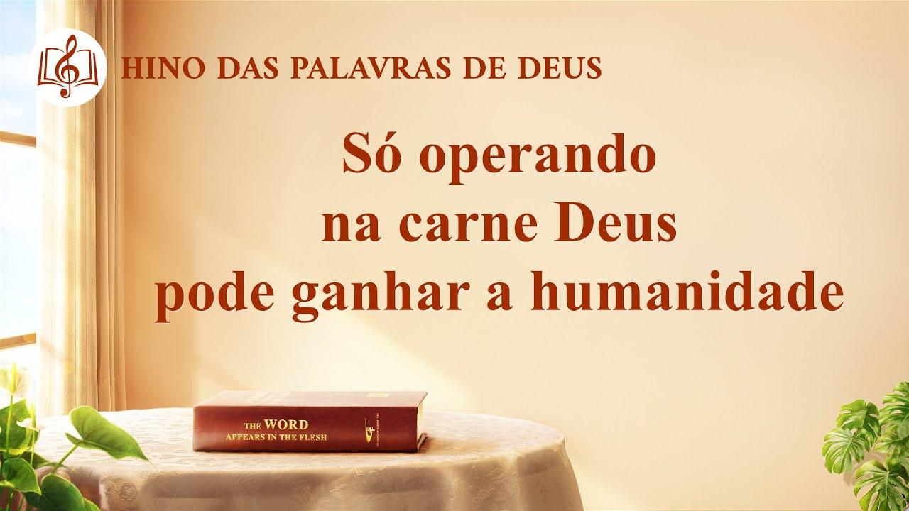"""Música gospel 2020 """"Só operando na carne Deus pode ganhar a humanidade"""""""