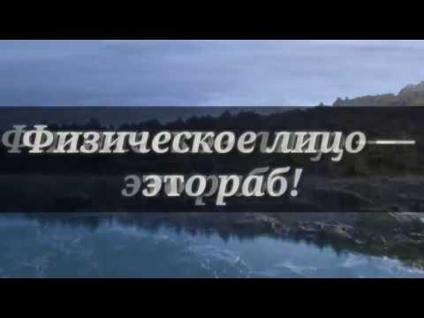 Лето Банк в Томске: адреса отделений, режим работы, телефон