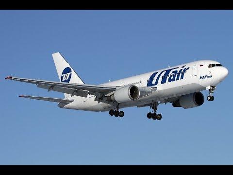 UtAir Boeing 767 landing