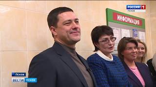 Вести-Псков 15.11.2018 11-25