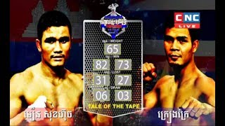 Meun Sokhuch Vs (Thai) Kreangkrai, 09/December/2018, CNC Boxing