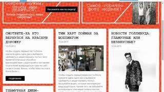 как создать свой сайт на nethouse.ru