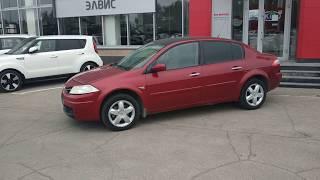 Купить Рено Меган (Renault Megane) 2008 г с пробегом бу в Саратове Автосалон Элвис...