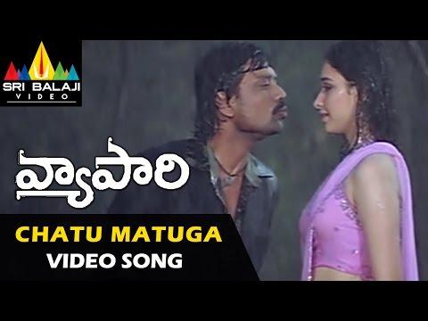Vyapari Video Songs | Chatu Matuga Video Song | S.J Surya, Tamanna | Sri Balaji Video