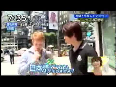 ���������������� foreigners speaking japanese doovi