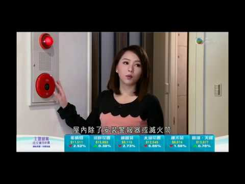日日有樓睇-20171130-日本大阪投資房地產-一戶建房子