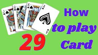 29 card game bangla tutorial    29 card    ২৯ কার্ড খেলার নিয়ম    tech uzzal420 screenshot 5