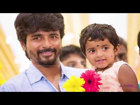 Full Download] Sivakarthikeyan S Latest Photos With Wife Aarthi