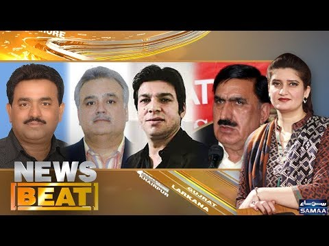 News Beat | Paras Jahanzeb | SAMAA TV | 09 Feb 2018