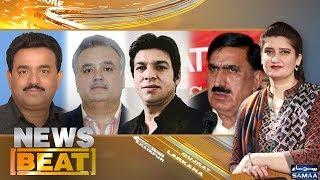 MQM Pakistan Ki Siyasat Ka Mustaqbil Kia? | News Beat | Paras Jahanzeb | SAMAA TV | 09 Feb 2018