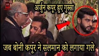 Arjun Kapoor was angry when Boney Kapoor Hug Salman Khan At Sonam Kapoor's Wedding