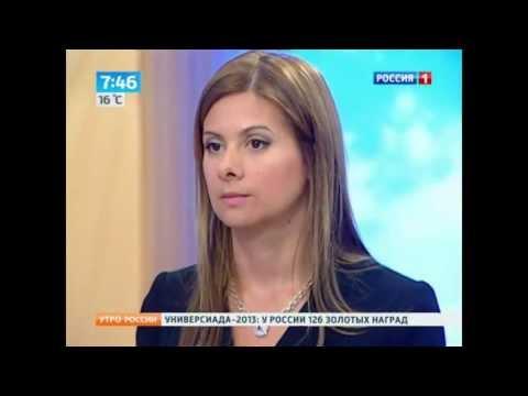 видео: Утро России: Наталья Агре о законе об увеличении штрафов за нарушения ПДД
