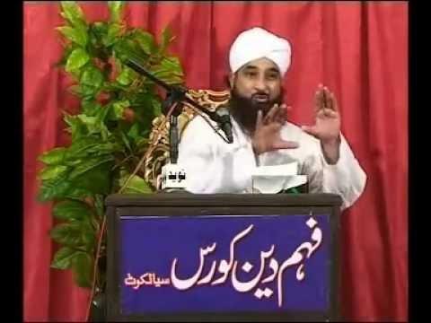 Tafseer Soora Fatiha Fehm e Deen Course 2011 Raza Saqib Mustafai www.idaratulMustafa.com