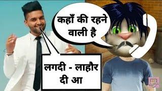 Guru Randhawa Funny Call - New Talking Tom Funny Comedy | Billu Official |