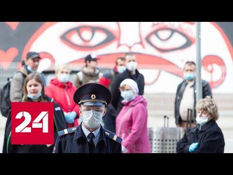 Коронавирус: с 28 октября вводятся общероссийские ограничения - Россия 24