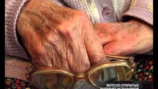 В Омске внук изнасиловал свою 78-летнюю бабушку