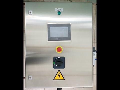 Шкаф управления ПОУ (пастеризационно-охладительной установкой) Шкаф 2