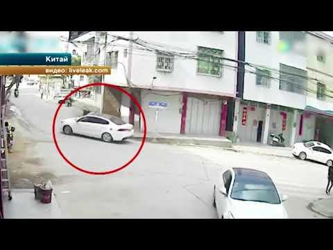 В Китае лихач на белом седане буквально раздавил пешехода