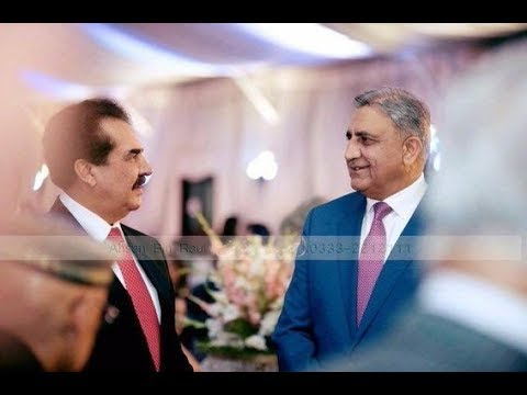 Gen Raheel Sharif Son Umar engagement ceremony Photos   General Qamar Javed Bajwa
