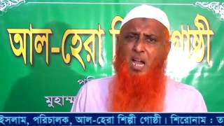 Islamic song-Jagoroni  Tawhider Ak Jhanda  By Md  Sofiqul Islam