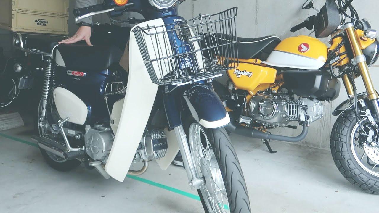 スーパーカブ110(JA44)&モンキー125のオイル交換と早朝大阪ツーリング[バイクがある暮らし/原付二種ライフ]