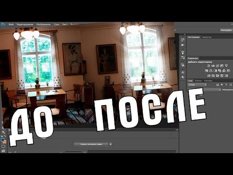 Как сделать эффект свечения в Фотошоп