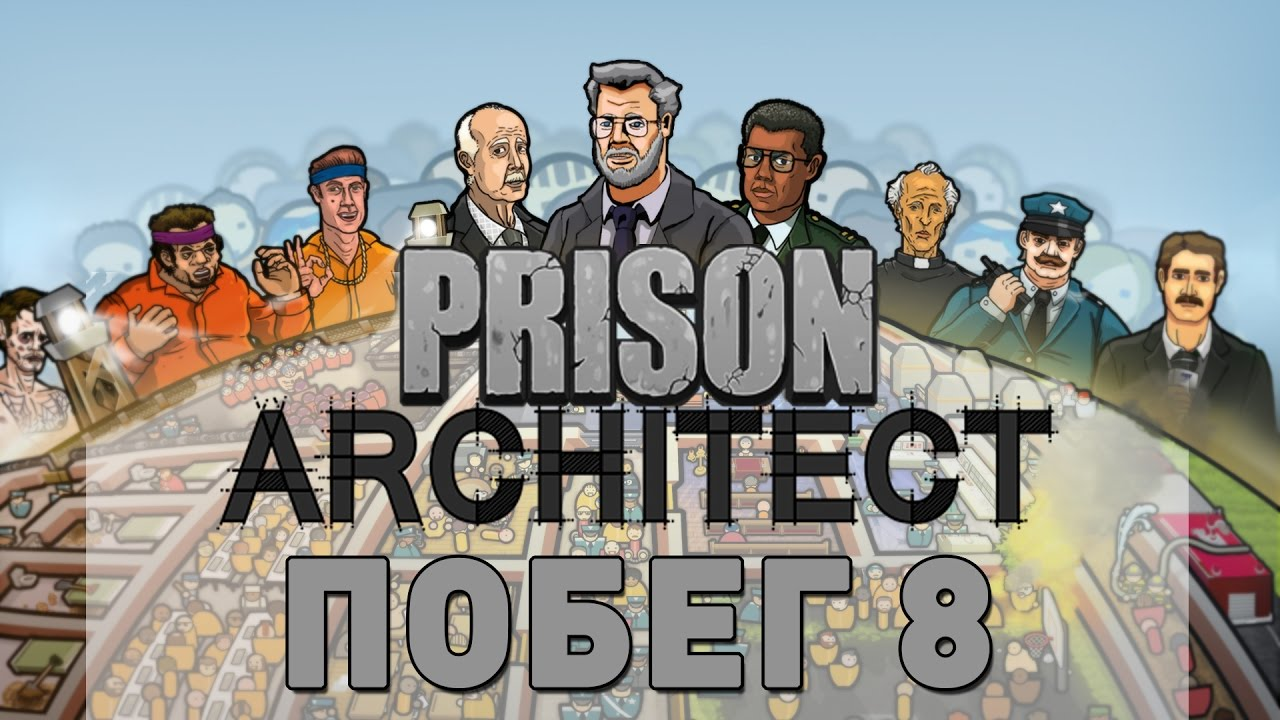 21 апр 2017. Prison architect будет доступна на ios и android бесплатно. Prison architect: mobile. Paradox interactive ab. Цена. Рейтинг. -. 3,7.