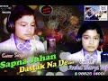 Sapna Jahan Dastak Na De cover song by Anshul Bhavya Raj Whatsapp Status Video Download Free