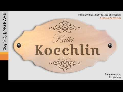 How to pronounce Koechlin