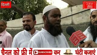 क्या चाहता है देश का मुसलमान। कौन जीतेगा 2019। कौन बनेगा प्रधानमंत्री। Public Opinion ।। Must watch