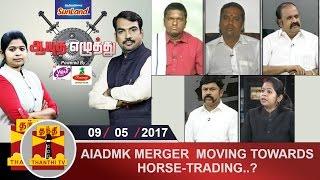 Aayutha Ezhuthu 09-05-2017 AIADMK Merger Moving Towards Horse-Trading..? – Thanthi TV Show