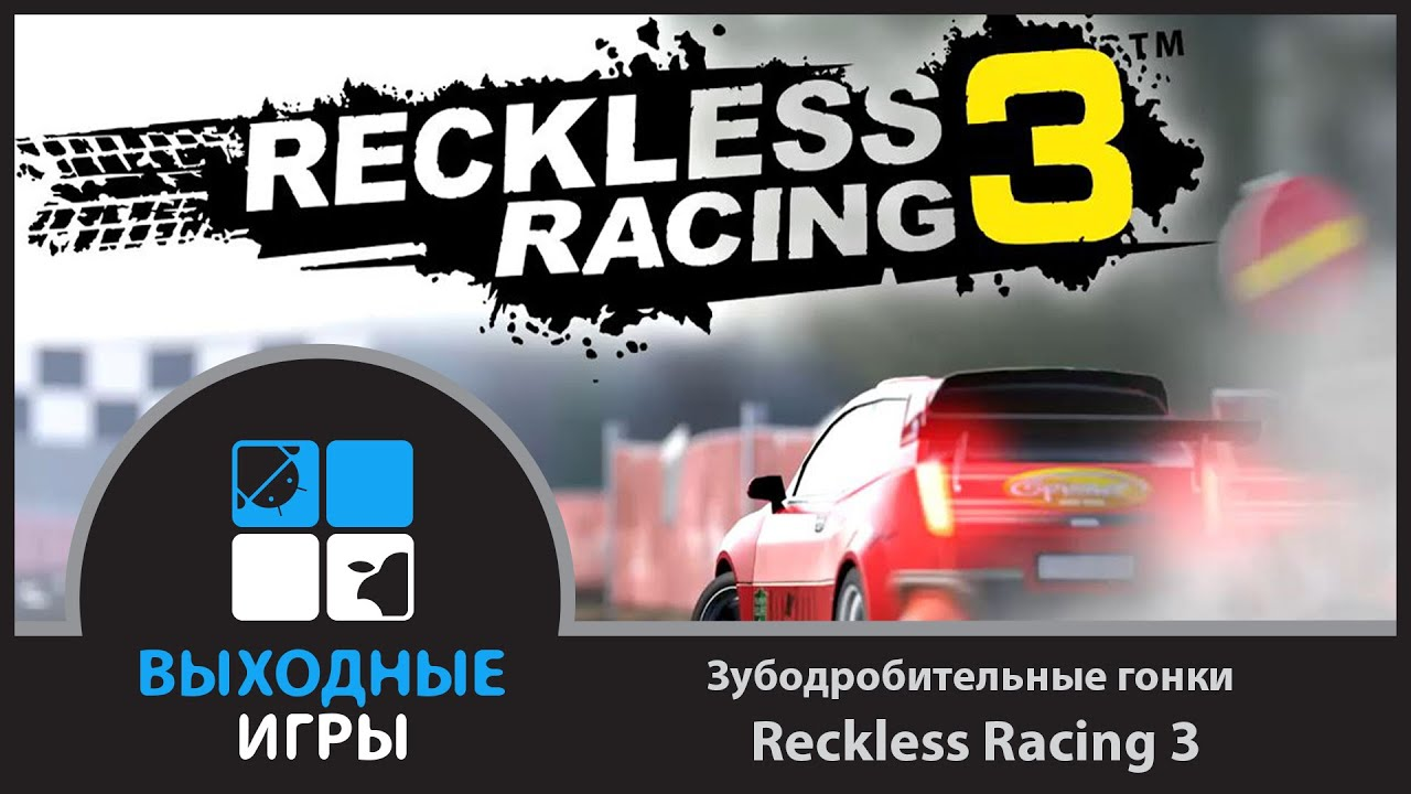 Reckless getaway android - YouTube