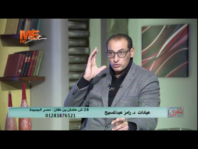 التهاب الأعصاب خطر يجب الأنتباه له    تعرف على مضاعفاته   د رامز عبد المسيح