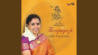 Nadha Vindhu - Thiruvaavinankudi