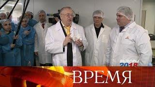 Участники президентской кампании в России продолжают борьбу за голоса избирателей.