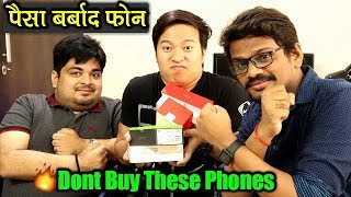 Dont Buy These Smartphones Ft - Technology Gyan & GizmoGyan