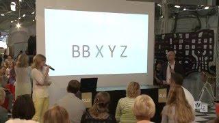 Выступление WilliZ на Heimtextil Russia