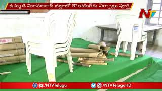 Telangana Municipal Election: 2000 Members Staff To Participate For Counting In Nizamabad | NTV