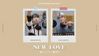 [MR-Removed/Acapella] NCT U 엔시티 유_New Love