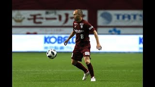 Andrés Iniesta ● Play His Magic In Japan | Skills And Goals With Vissel Kobe