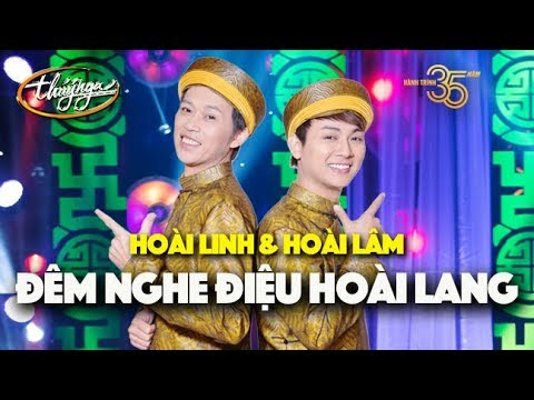 Hoài Linh & Hoài Lâm - Paris By Night 126