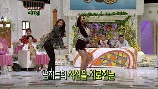 【TVPP】Bora, Dasom(SISTAR) - Sexy Cuty Dance, 보라, 다솜(씨스타) - 섹시발랄댄스 @ World Changing Quiz Show