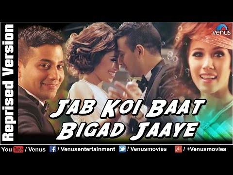Jab Koi Baat Bigad Jaaye Full Video Song - Reprise | Hindi Remix Song 2016