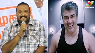 Director Siva explains on the title Vedhalam | Ajith,  Shruti Haasan, Lakshmi Menon