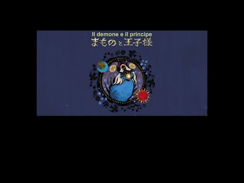 "Darling in the FranXX ED 4 - ""Hitori"" (subbed)"
