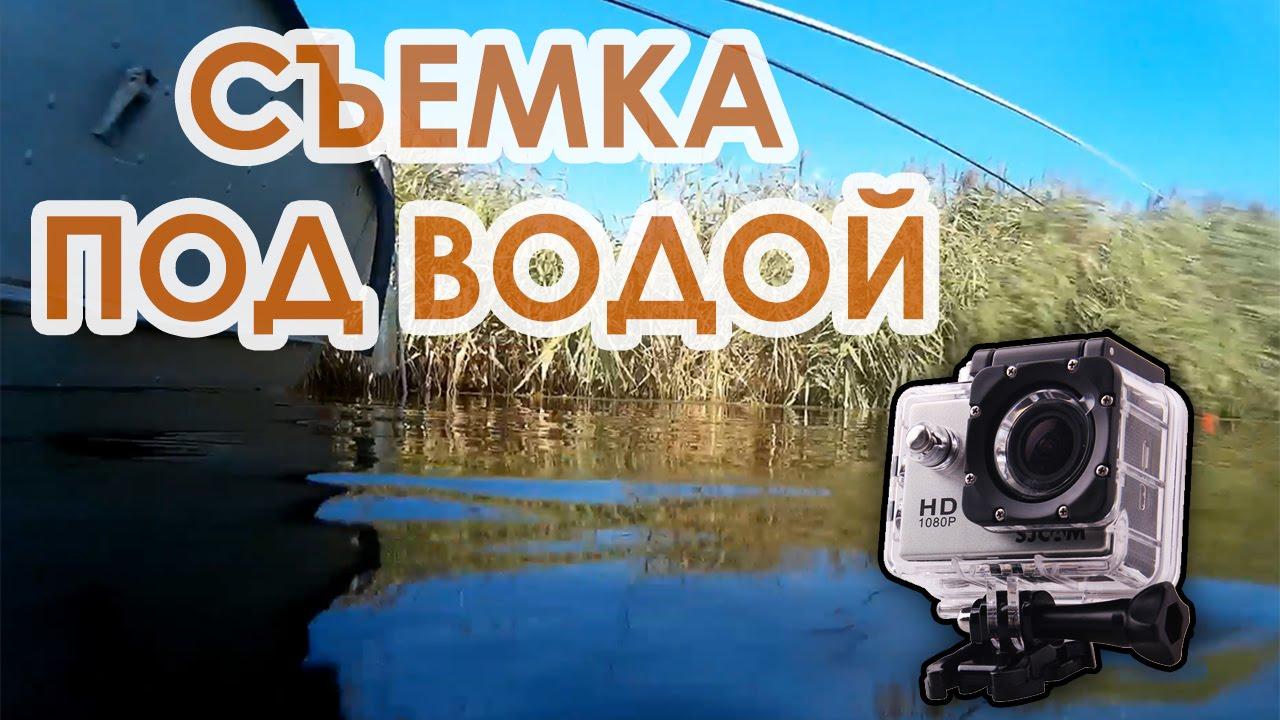 летняя рыбалка видео