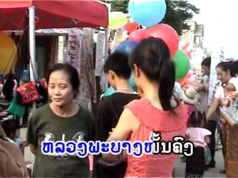 lao song ( sabaidee laung prabang ) SIT