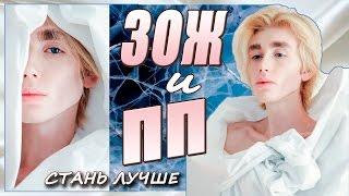 Stas Mileev: